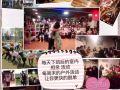 北京哪里有比较高端点的单身相亲活动?