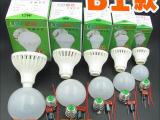 球泡灯塑料外壳配件 2835球泡灯外壳套件 新款塑料球泡灯散件批