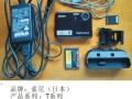 索尼DSC-T3原装进口相机转让