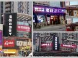广州酒店招牌KTV亮化工程广告灯箱制作安装户外广告牌