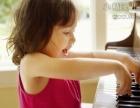 宝鸡钢琴培训教学