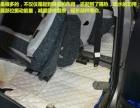 卡罗拉汽车全车大能隔音降噪改装,静在旅途-唐山博纳