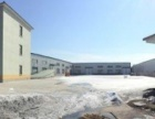 宾西工业园区紧邻哈同公路 厂房 10000平米