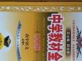 出售初中高中文科教材同步练习册,时限至9月末。