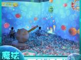 互动投影砸球儿童乐园一体机设备