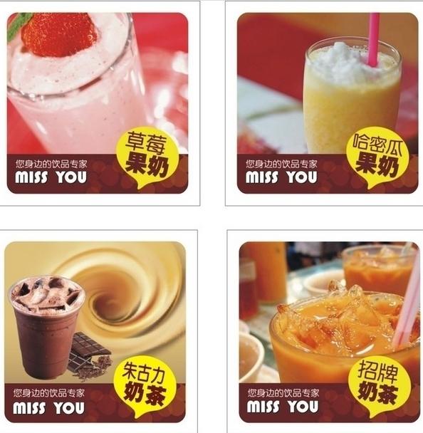 冷饮店加盟冰淇淋+冷饮+热饮,四季赚钱