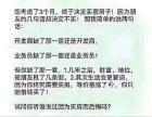 武汉鑫德艺藏文化艺术发展有限公司古董古玩鉴定出手