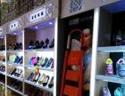专卖店95成新鞋柜低价出售带灯(白菜价)