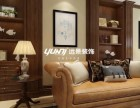 重庆西郊庄园别墅装修设计案例