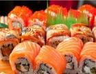 创业好项目寿司加盟新时尚,致富新模式城乡创业好项目
