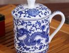 政府机关会议茶杯,带盖防尘茶杯,领导专用茶杯定做,珠海陶瓷杯