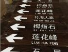 大兴亦庄黄村发光字制作 灯箱制作 喷绘写真 LOGO墙霓虹灯