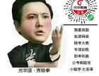 2018内蒙古选调生笔试专项培训班
