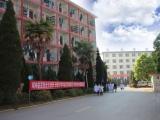 云南新兴职业学院的联系 中专部