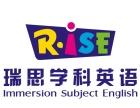 想找一个全天制的少儿英语培训班,北京宣武门哪里有