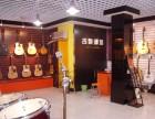 上海专业吉他钢琴声乐教学学不会不收费