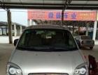 江淮瑞风2013款祥和2.4手动7座短轴豪华版极品商务车低价转让