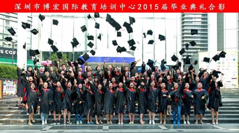 2017年深圳南山区海王大厦高升专 专升本等自考及成考报名中