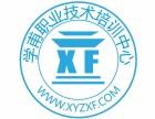 上海UG编程暑期速成班 松江区数控编程培训学校