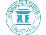 上海数控车床高级培训学校