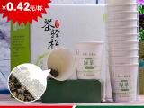 欢购茶饮绿茶碧螺春新茶广告杯隐茶杯纸杯茶办公一次性10个一桶