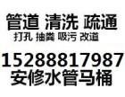 潍坊专业 水管/水龙头维修 卫浴/洁具维修 打孔 防水补漏