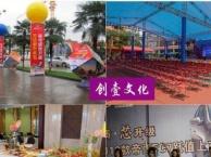深圳舞台音响灯光出租开业庆典晚会策划深圳演出公司