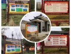 武汉哪里卖小区宣传栏党建宣传栏厂家直销