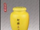 古典青花陶瓷中药罐定做加LOGO