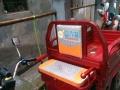 九成新电动三轮车出售