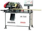 厂家直销精搏JB-T32D铜铝棒自动切割机