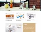 蚌埠阳光网络,专业网站制作,特价优惠欢迎咨询。