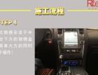 深圳赛电日产途乐音响改装升级雷贝琴霸气十足