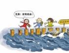 如何才能学好日语 上虞日语培训班有专业有效的吗