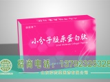 小分子胶原蛋白肽 胶原蛋白肽片OEM贴牌代加工生产厂家