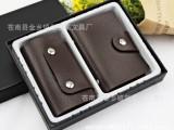 批发精美礼盒卡包钥匙包多功能卡位银行卡包钥匙包定制真皮套装