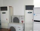高价回收办公家具 民用家具空调 中央空调 冰箱 等