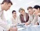 成都英语培训机构哪家好?旅游英语口语培训班费用