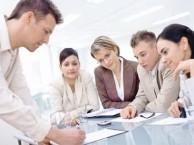 苏州英语培训机构哪家好,常用英语口语培训班费用