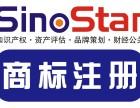 重慶商標代理公司,中興達知識產權專業商標代理