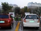 北京丰仕洁投币自助洗车机零距离的洗车服务创业好项目