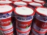 晴雨外墙漆品牌代理内外墙乳胶漆品牌加盟厂家直销水性漆