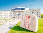 被学校分流怎么办上海交大南洋中学