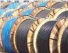 高价回收电缆 电线 网络线