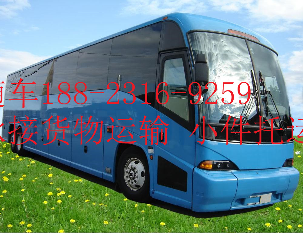 在线预订泉州到南充顺庆大巴车(15851623211)专线直达