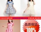 潮流女装连衣裙最便宜批发工厂直销一手货源跑量女装批发网