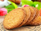 广益发 猴菇饼干 酥性饼干720g 休闲食品 健康养胃饼干批发