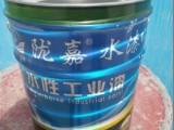 供兰州丙烯酸防腐涂料和甘肃环氧地坪漆