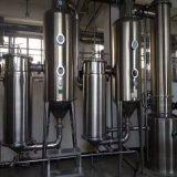 出售三效降膜蒸发器, 结晶蒸发器,浓缩蒸发器,三效强制蒸发器