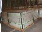 厂家直供木托盘 竹木托盘 木质包装箱 出口托盘中和盛达建材